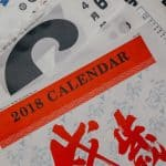 18 ways to reuse and recycle old calendars